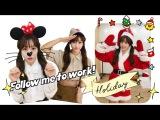 Vlog#16 Santa Coco + Failed Bday Surprise (ft Tina, Ashley & Esther)