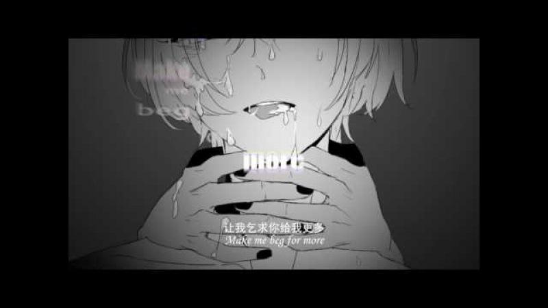 Valvrave/ (Harueru) Flesh