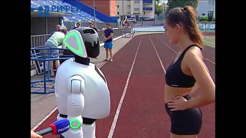 Робот Промобот вышел на тренировку