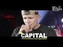 Best of Capital Bra Rap am Mittwoch alle Runden