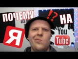 Почему я СНИМАЮ на YouTube LOW BO Мой ГОРОД