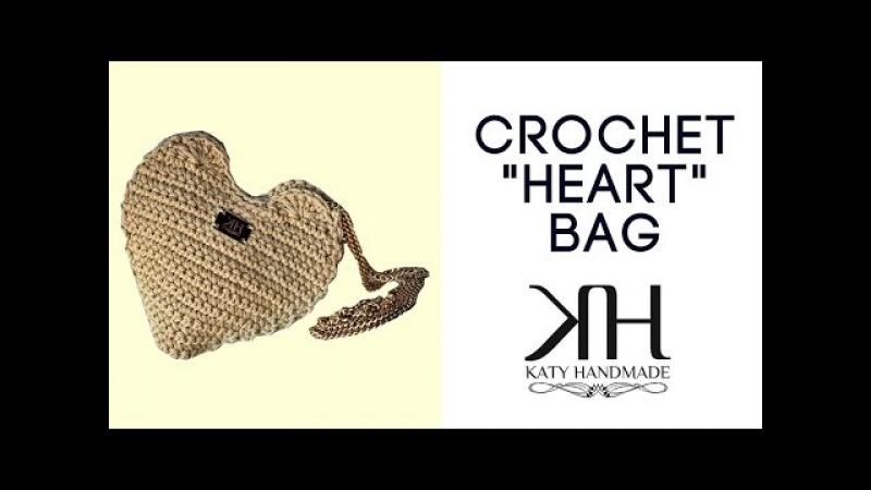 TUTORIAL POCHETTE UNCINETTO Cuore | Heart clutch crochet || Katy Handmade
