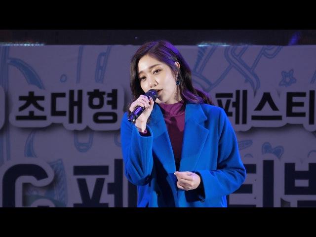 [4K60p] [171103] 류세라 Ryu Sera - 나와 걸어줘 / 미발표 신곡 with 자두밴드 (코리아 C. 페스티벌) 직52896