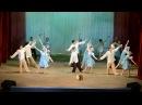танец От Волги до Енисея (сцена ДК)