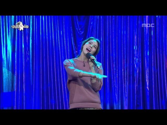 황금어장 - The Radio Star, Discreet Charm Of Female Singers 11, 여가수의 은밀한 매력 특집 20131023
