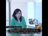 Под Краснодаром депутат отсудил у 15 летней ее единственный дом