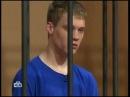 Суд присяжных. Детдомовцы НТВ, 31.07.2008
