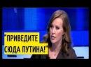 Почему Путин не участвует в дебатах Собчак задала неприятный вопрос в прямом эфире