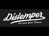 DISTEMPER - Все пиздят Everyone lies