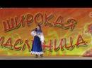 Ломоносова Варя Аленький цветочек