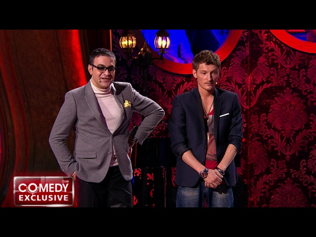 Comedy Club. Exclusive • 1 сезон • Comedy Club Exclusive, 57 выпуск