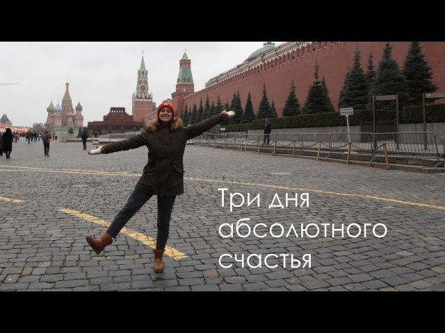 Зимний Фестиваль РДШ | Москва | Mail.Ru | Rambler