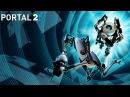 Portal 2 - Смертоносный вентилятор! ДИБИЛЬНЫЙ УРОВЕНЬ 3