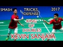 Unbelievable KEVIN SANJAYA Sukamuljo ● The King of Mens Doubles in 2017 SUPERFAST Badminton Play