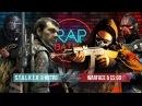 Рэп Баттл 2x2 - Warface CS:GO vs. S.T.A.L.K.E.R. Metro 2033 (140 BPM)