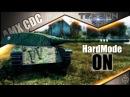 AMX CDC. HardMode ON.