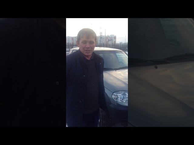 Клиент купил автомобиль с пробегом со скидкой в автоцентре VitaAuto
