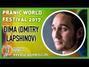 PWF 2017 Dmitry Lapshinov (Dima) conference RU/EN/IT