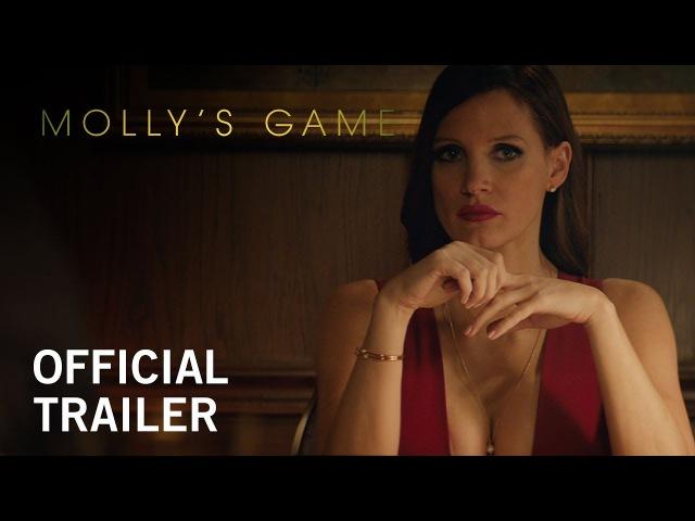 Molly's Game Большая игра
