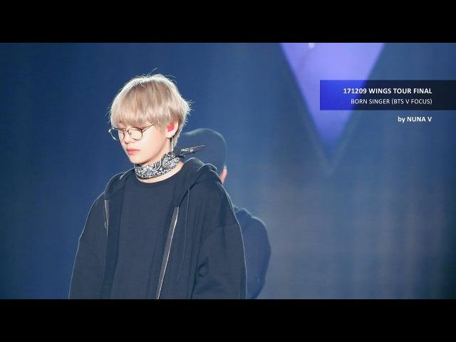 171209 Wings Tour Final Born Singer BTS V 방탄소년단 뷔 직캠