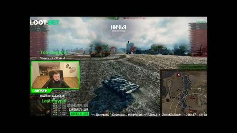 World of Tanks Объединяет / Клан ПУТИН / ИС7 КД / Угарные моменты нарезка Актер.