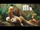 Ледниковый период 3 Эра динозавров Ice Age 3 В погоне за орехом