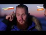 Дмитрий Рубин - Ревизорро