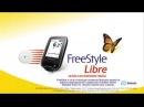 FreeStyle Libre система мониторинга уровня сахара в крови