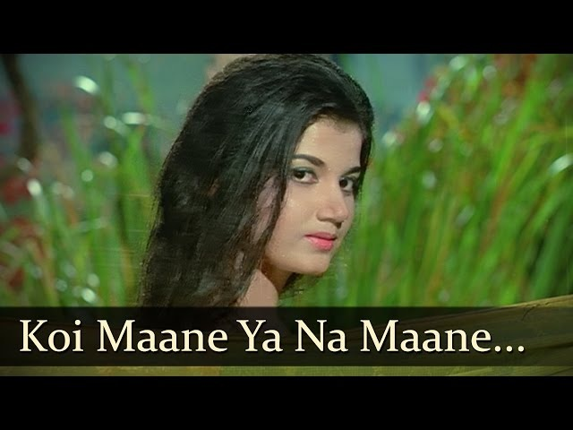 Koi Maane Ya Na Maane Deb Mukherjee Nazima Adhikar Old Bollywood Songs R D Burman