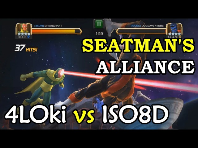 4Loki vs ISO8D - New Alliance War Map | Marvel Contest of Champions