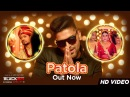 Patola Video Song Blackmail Irrfan Khan Kirti Kulhari Guru Randhawa