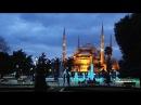 Ждем в гости с Зурабом Двали. Загадочный Стамбул (Настоящее Время)