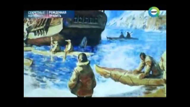 Любовники Екатерины Великой. Тайны мифы и легенды о жизни императрицы.