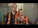 Сериал Ольга 2 сезон 14 серия — смотреть онлайн видео, бесплатно!