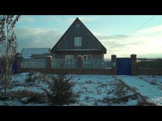 продаю дом кр яр 30 км от Омска на берегу чистейшей реки