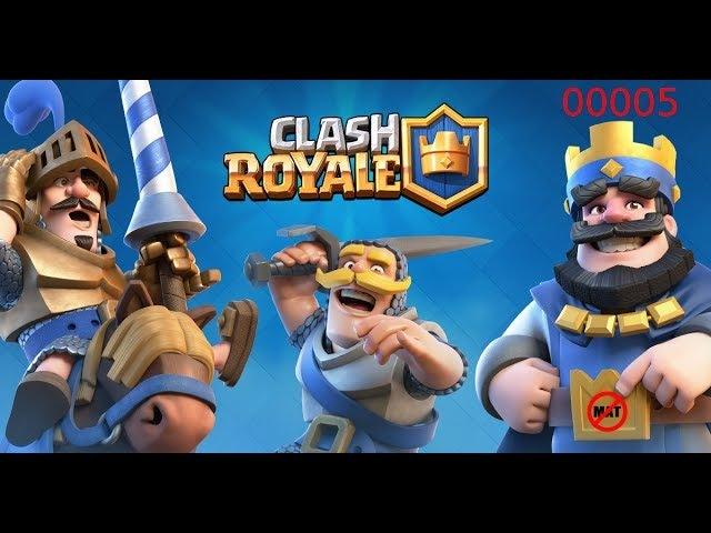 Антимат победил игроков Dinoking и Supercell ► Clash Royale (00005)