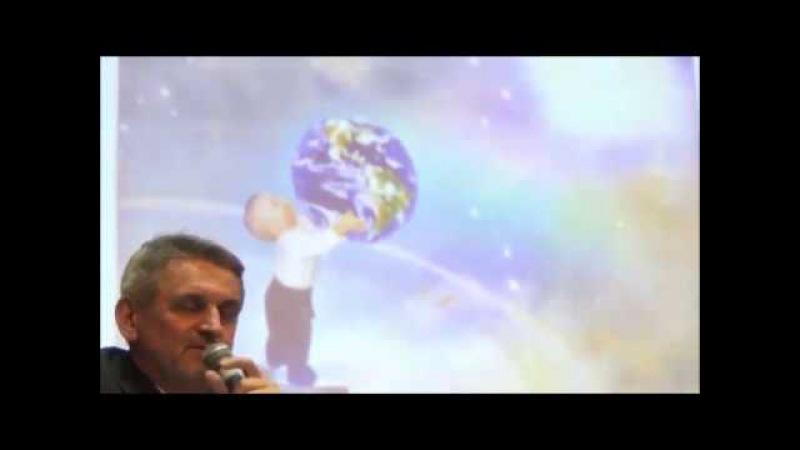 12 Зигелевские чтения 50 - Сергей Сухонос: Место человечества в иерархии космических цивилизаций