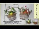 3D магнит. Пасхальное яичко в корзинке / 3D magnet. Easter egg in a basket