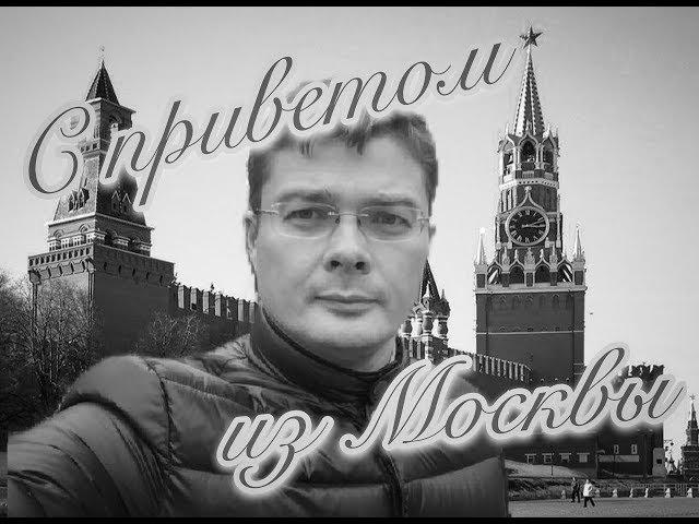 Секретное донесение «агента Кремля». Перед прочтением сжечь!