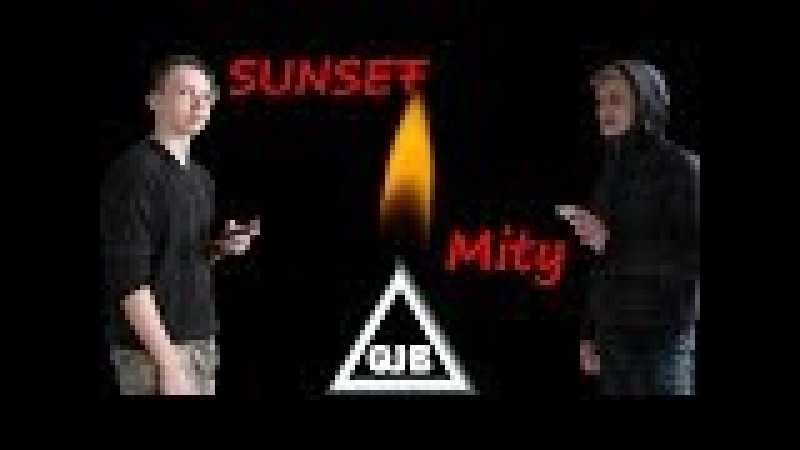 QJB (season 1): Sunset vs Mity (FE/25.02.18)