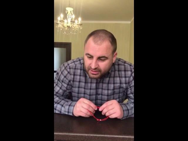 Развод, лохотрон реальный отзыв г. Краснодар AirBit Club