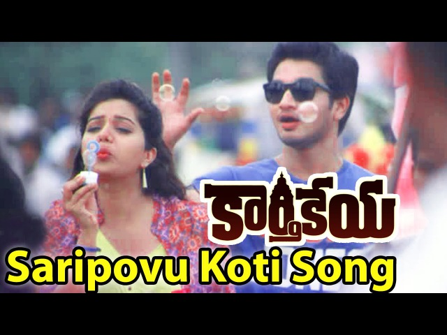 Karthikeya Video Songs - Saripovu Koti Kanulaina - Nikhil Siddharth, Swati Reddy
