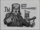 Тюремные Наколки и их Значения Наколки лагерных Prison tattoos and their meanings