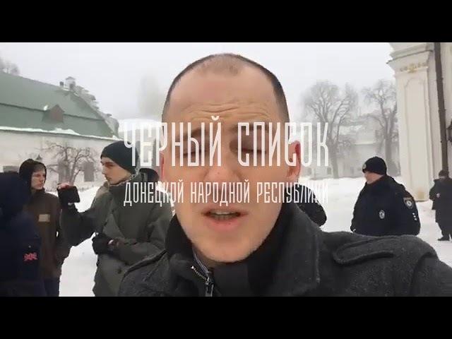 УНА УНСО захватывают Киево Печерскую Лавру в Киеве