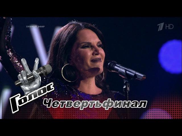 Нина Шацкая «Sweet Dreams» - Четвертьфинал - Голос - Сезон 6
