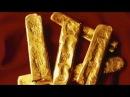 40 тонн золота и серебра найдено на месте крушения галеона Аточа