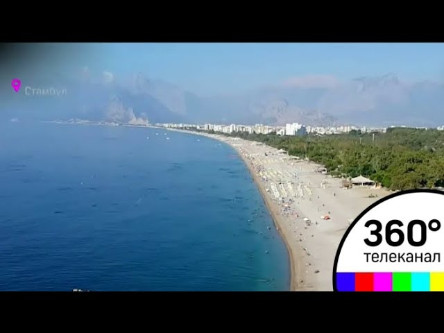 Отдых в Турции под угрозой сибирской язвы
