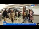 Вести-Москва  •  Вести-Москва. Эфир от 20 февраля 2018 года (14:40)