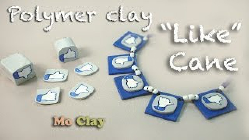 Polymer clay cane tutorial . Like Facebook icon jewelry - Murrina Mi piace