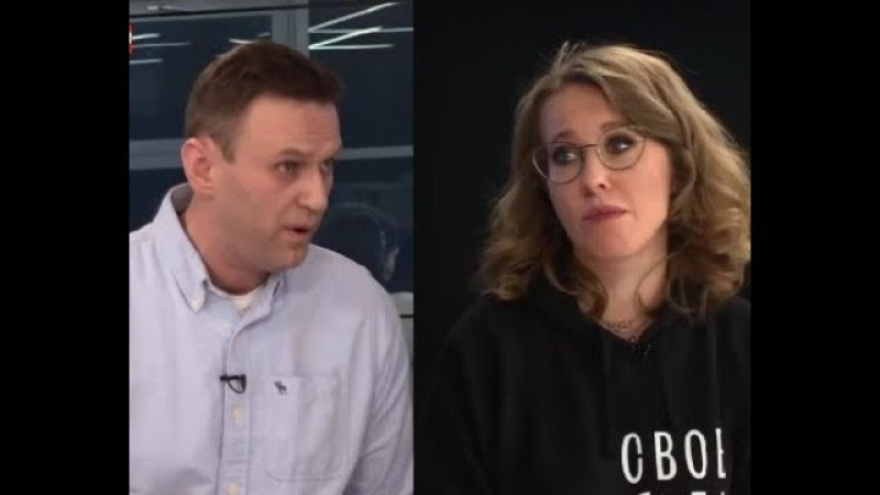 Навальный раскатал Собчак.